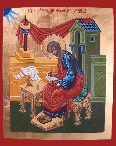 evangelist markus in ägypten